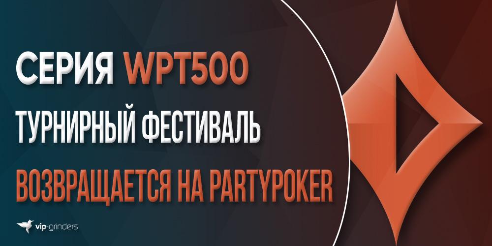 prt news banner