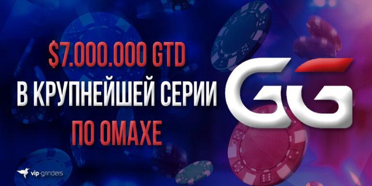 ggnews