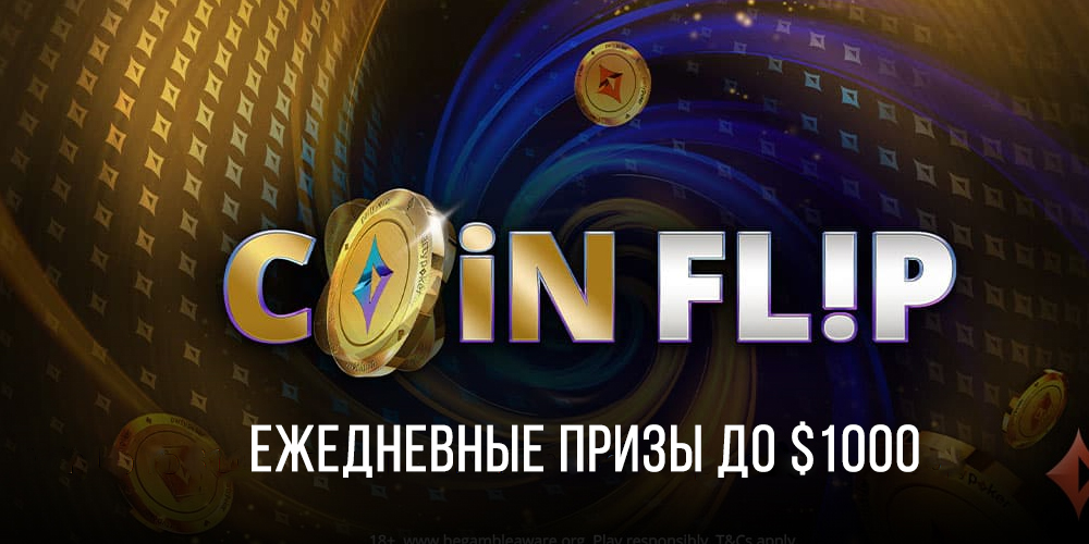 coin flip 1